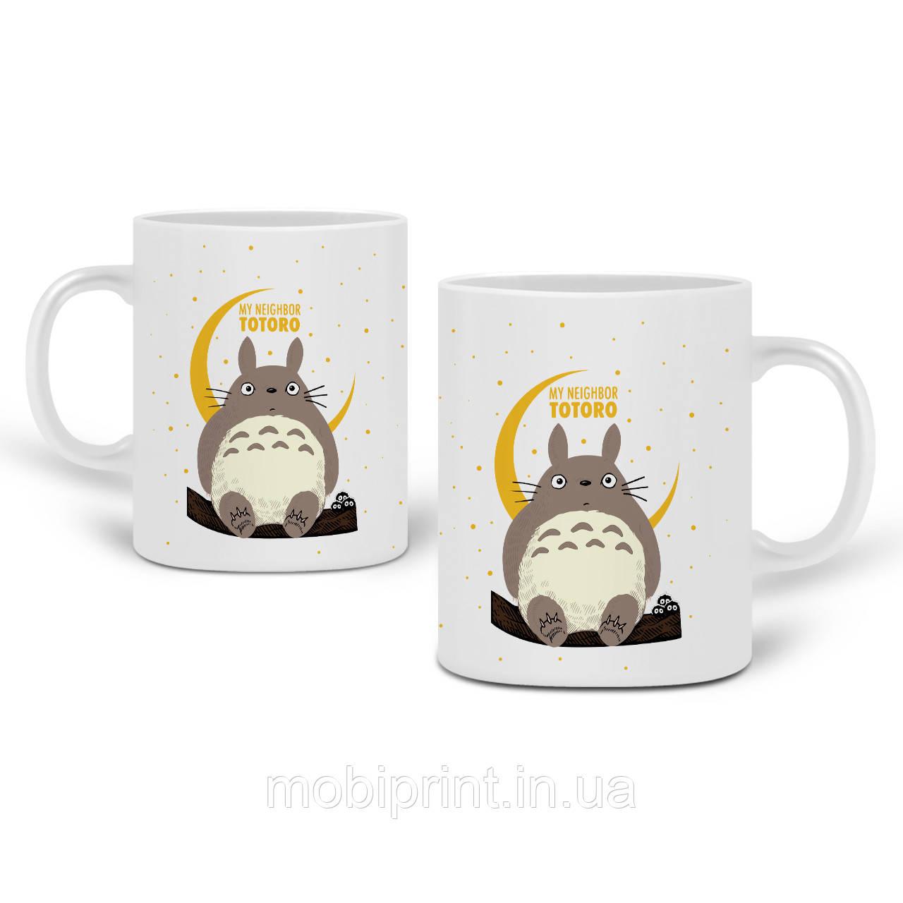 Кружка Мой сосед Тоторо (My Neighbor Totoro) 330 мл Чашка Керамическая (20259-2657)