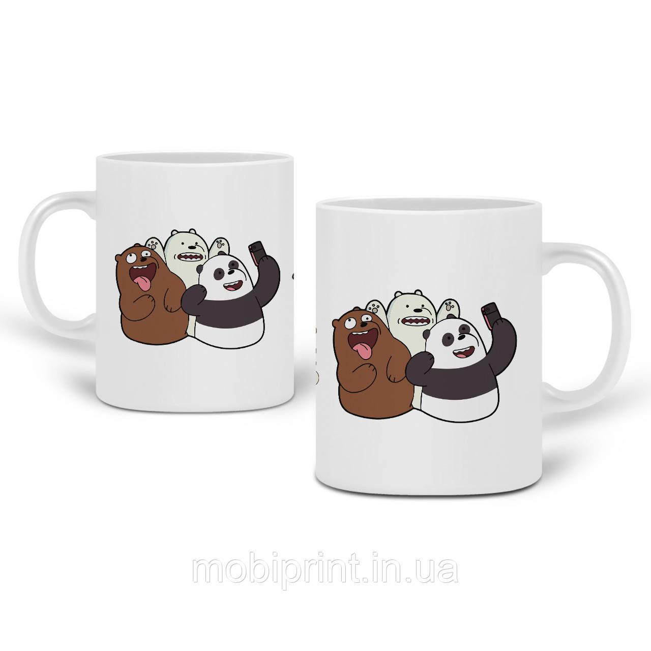 Кружка Вся правда про ведмедів (We Bare Bears) 330 мл Чашка Керамічна (20259-2665)