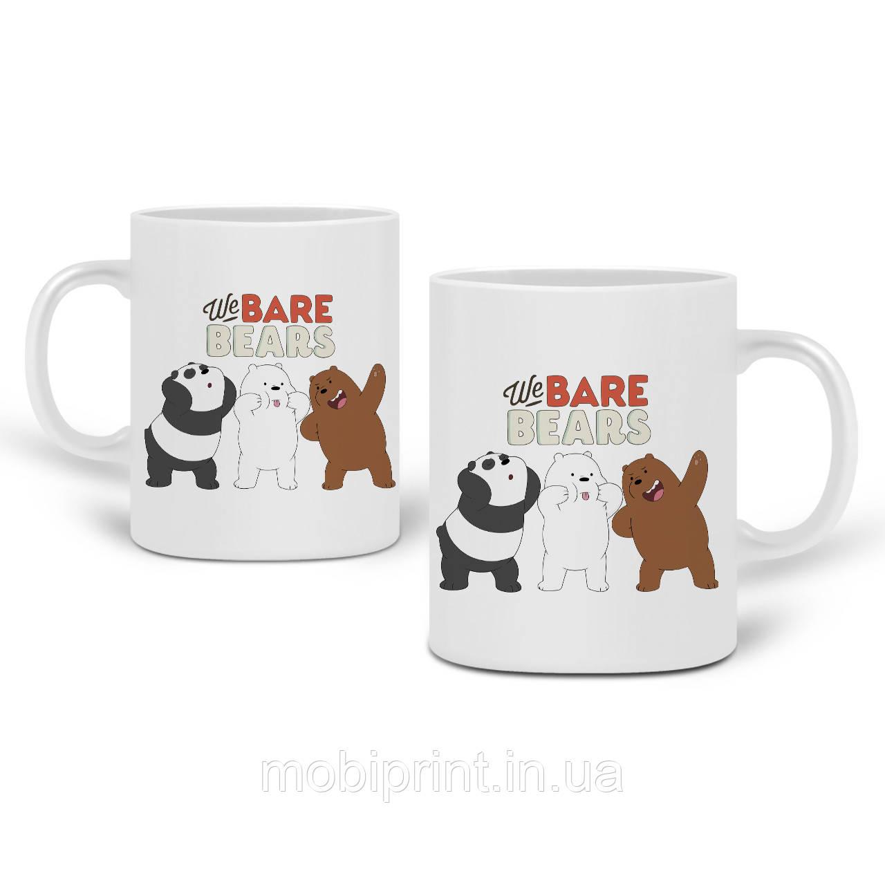 Кружка Вся правда о медведях (We Bare Bears) 330 мл Чашка Керамическая (20259-2667)