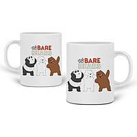 Кружка Вся правда о медведях (We Bare Bears) 330 мл Чашка Керамическая (20259-2667) , фото 1