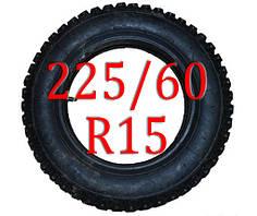 Цепи на колеса 225/60 R15