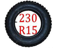 Цепи на колеса 230 R15