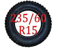 Цепи на колеса 235/60 R15