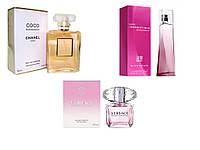 (Набор 3х40мл) Chanel Coco Mademoiselle, Versace Bright Crystal, Giv. Verry Irresistible