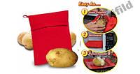 Мешок для приготовления картошки Potato Express bag мешочек