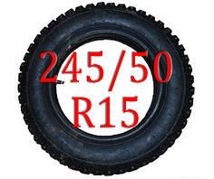 Цепи на колеса 245/50 R15