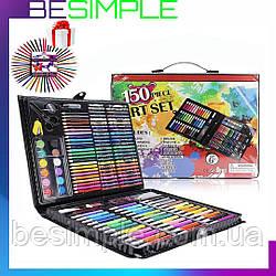 Художественный набор для творчества 150 предметов + Подарок Карандаши Vincis Secret!