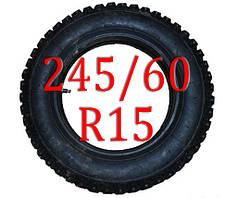 Цепи на колеса 245/60 R15