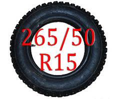 Цепи на колеса 265/50 R15