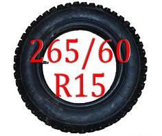 Цепи на колеса 265/60 R15
