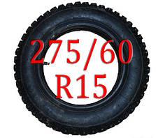 Цепи на колеса 275/60 R15