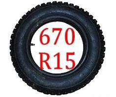 Цепи на колеса 670 R15