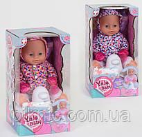 Пупс з музичним горщиком 40см для дітей Дитяча лялька пупсик подарунок для дівчинки від 3 років