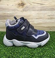 Детские деми ботиночки для девочки Сказка 29р - 19см