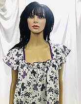 Женская сорочка Ромашка, фото 2
