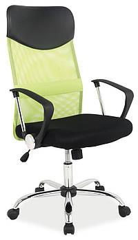 Кресло Signal Q-025 Зеленый (OBRQ025ZC)
