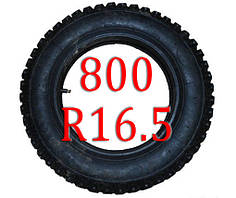 Цепи на колеса 800 R16.5