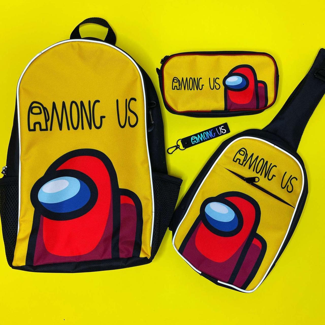 Набір 3 в 1 Among Us: Рюкзак, Слім-Боді, пенал з героями гри Амонг Ас + брелок в ПОДАРУНОК