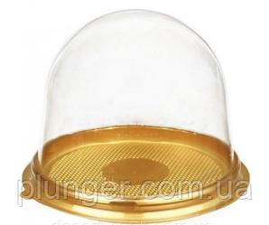 Коробочка-купол для кондитерських виробів, міні десертів, розмір 9х8 см (ціна за 1 шт)