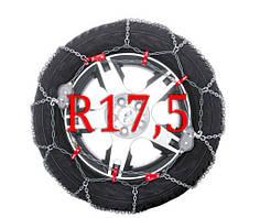 Цепи на колеса r17.5