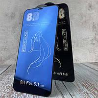 "Защитное стекло 8D iPhone 11 / Xr (2019) 6.1"" цветное (Blue)"