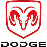 Dodge (всі моделі)
