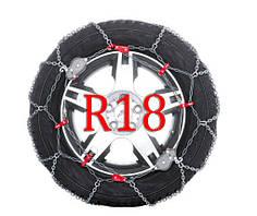 Цепи на колеса r18