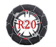 Цепи на колеса r20