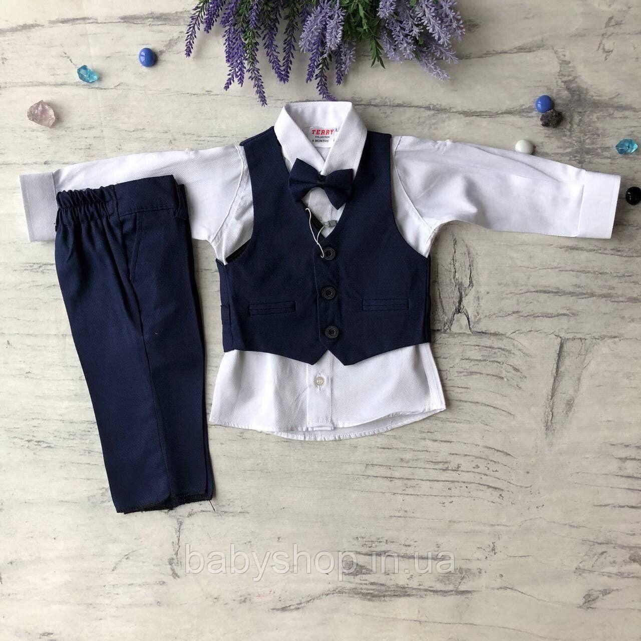 Детский нарядный костюм на мальчика 712. Размер 68 см
