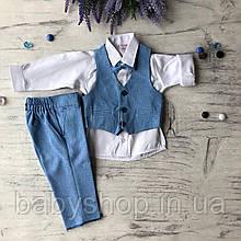 Детский нарядный костюм на мальчика 713. Размер 68 см