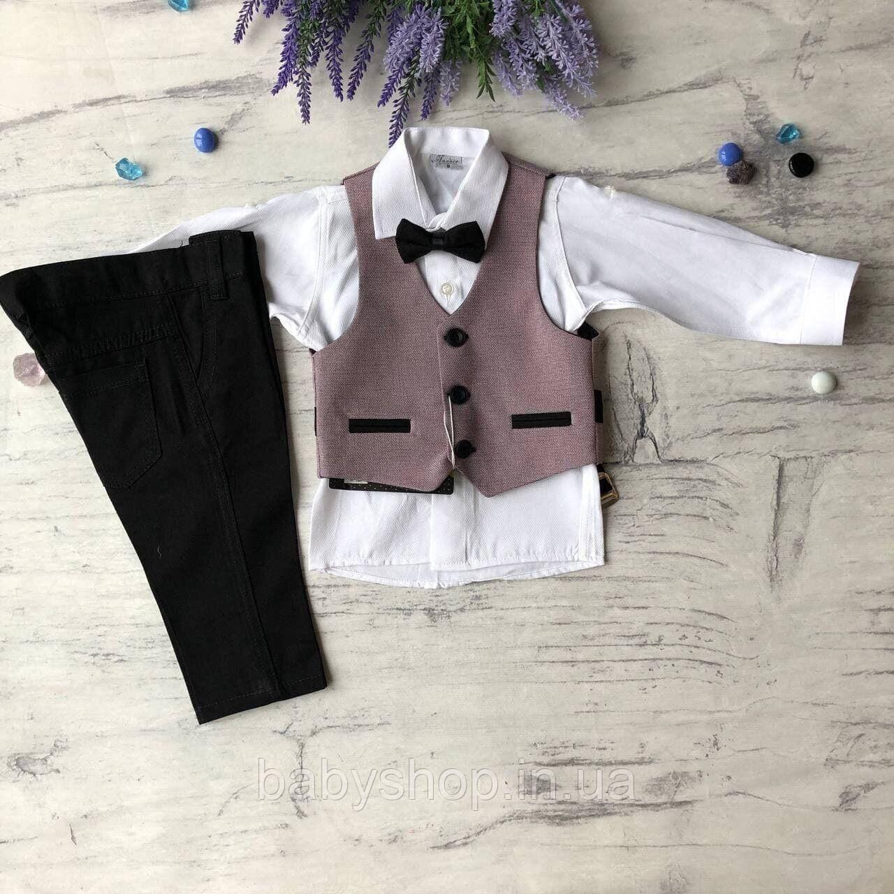 Детский нарядный костюм на мальчика 714. Размер 68 см