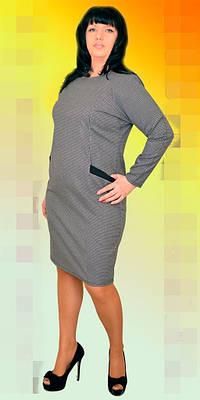 Платье деловое  больших размеров