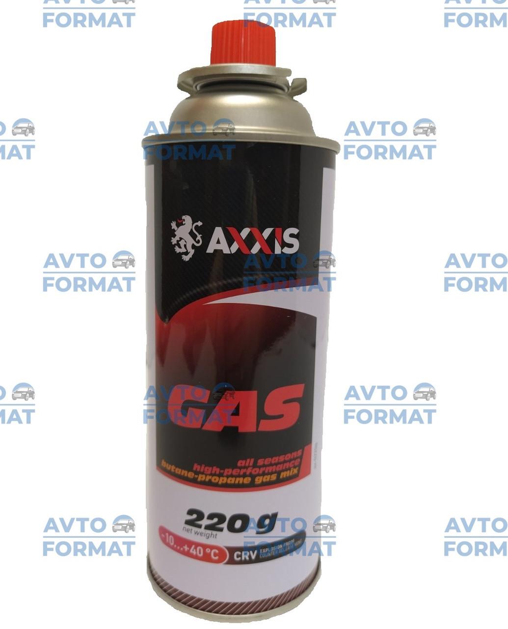 Балон газовий для пальників, плит, ламп Газ всесезонний AXXIS