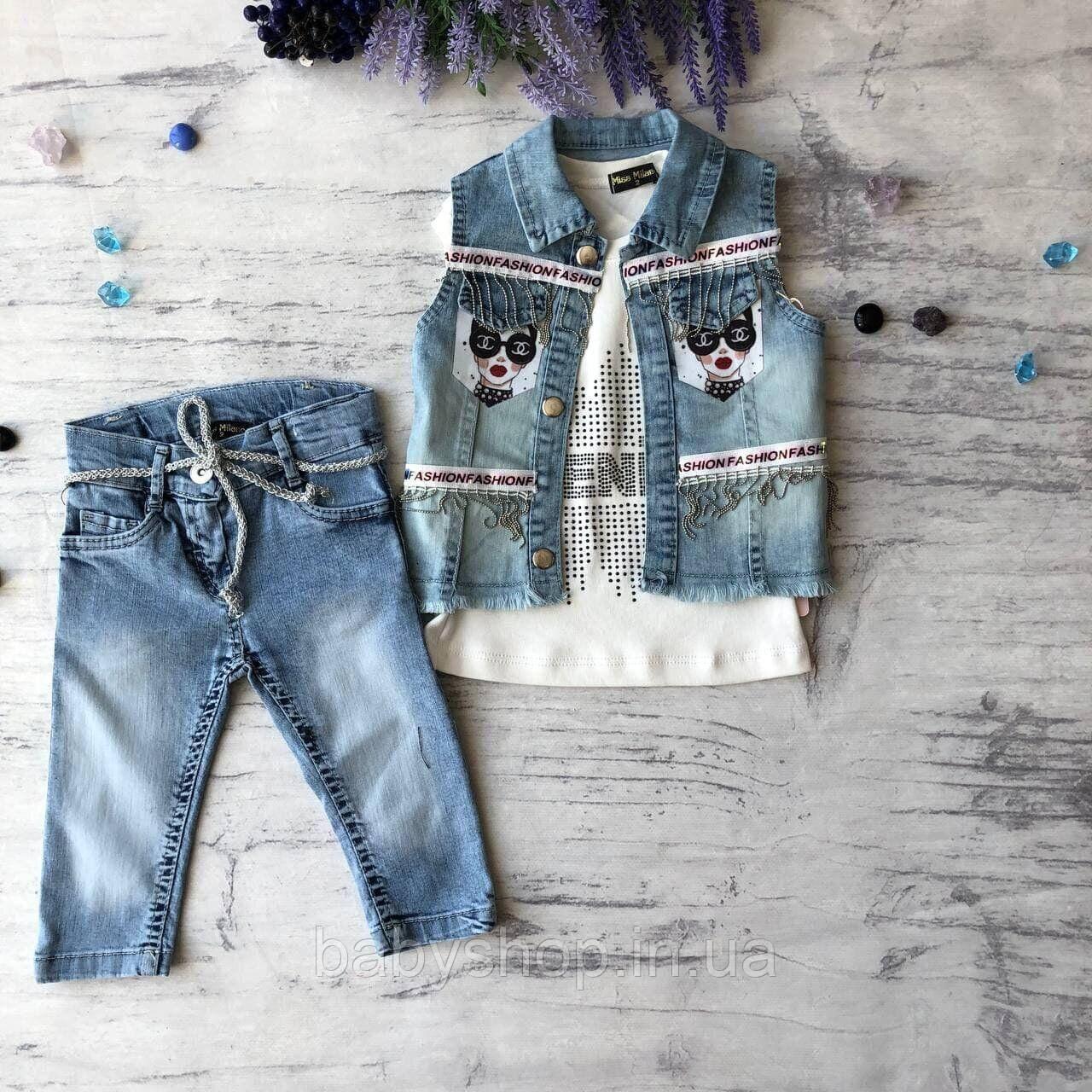 Детский летний джинсовый костюм на девочку 810. Размер 92 см, 98 см, 104 см, 110 см