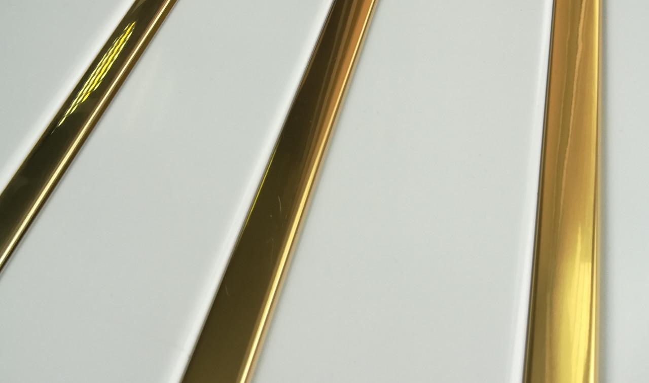 Рейкова алюмінієва стеля Allux білий матовий - золото дзеркальний комплект 190 см х 220 см