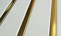 Реечный алюминиевый потолок Allux белый матовый - золото зеркальное комплект 200 см х 350 см