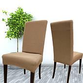 Чехлы на стулья. Kare (повышенная плотность)