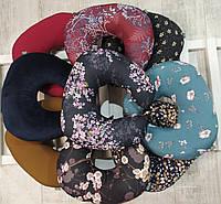 Подарок для девушки. Подушки дорожные для шеи EKKOSEAT, ортопедические. Цветы,бордовая, клетка, однотонная.