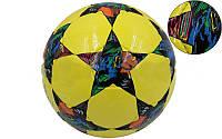 Мяч футзал №4 Ламин. PU CHAMPIONS LEAGUE FB-4659 (5 сл., сшит вручную)