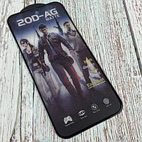 """Защитное стекло 20D Game Glass iPhone 12 Pro (2020) 6.1"""""""