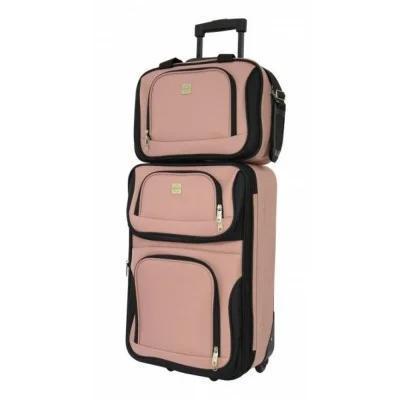 Комплект валіз