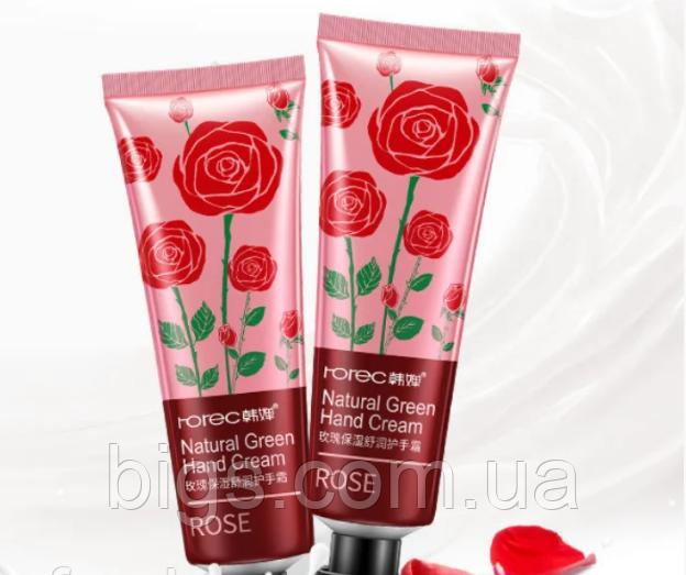 Мини крем для рук с маслом розы 30 г