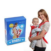 РОЗПРОДАЖ!!! Слінг-рюкзак (носій) для дитини Baby Carriers ЧЕРВОНИЙ
