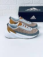 Кожаные мужские кроссовки Adidas Sharks Адідас Шаркс
