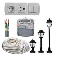 Электрика и электро товары