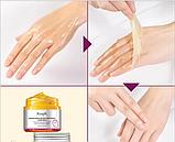 Отбеливающая восковая маска пленка для рук с манго 50 г, фото 4