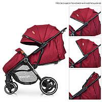 Легкая прогулочная коляска-книжка детская угол наклона 165° ME 1022L EXPERT DEEP RED Красная