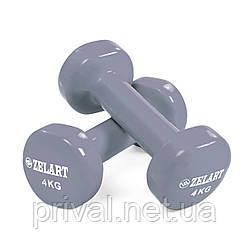 Виниловые гантели для фитнеса 4 кг