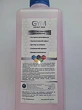 Средство ДЖУМ (GYM) 1л для дезинфекции рук