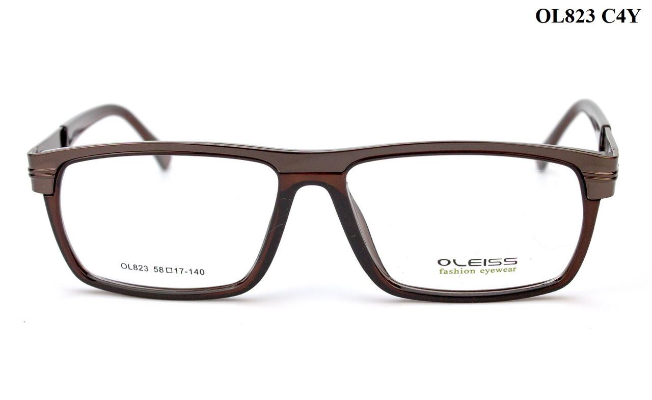 Мужские фотохромные очки (плюс или минус)